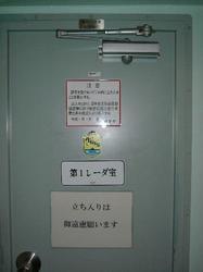 2004_0810myoukou0034.JPG