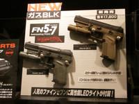 Dscf1598