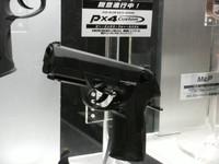 Dscf1601