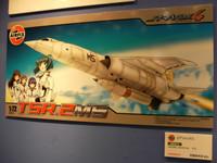 Dscf1783