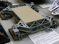 Dscf1745
