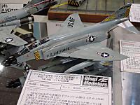 Dscn1674