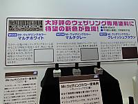 Dscn2803