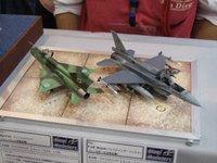 F14avf41_060