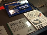 F14avf41_106